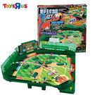 玩具反斗城 EPOCH CO 棒球遊戲盤...