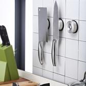 TISION菜刀架304不銹鋼刀架廚房用品壁掛磁性刀座吸鐵石【全館免運】