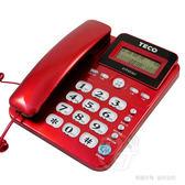 TECO東元來電顯示有線電話機 XYFXC301 (二色)~10組記憶.螢幕可調~