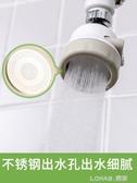 日式廚房水龍頭防濺頭嘴延伸器加長花灑頭凈水器過濾芯節水器通用 樂活生活館