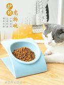 貓碗狗碗貓盆貓食盆斜面斜口單碗貓糧飯碗水碗寵物餵食碗貓咪用品〖夢露時尚女裝〗