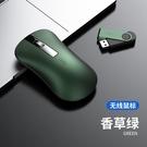 鋁合金無線滑鼠可充電靜音薄筆記本台式電腦...
