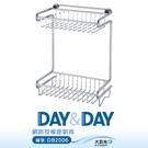 【DAY&DAY】不鏽鋼雙層置物架-窄版_ST3268-2S