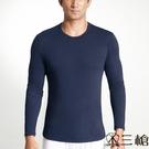 【三槍牌】時尚經典台灣製舒適男長袖TG-HEAT發熱衣 2件組 隨機取色