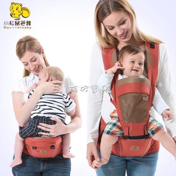 抱袋 四季通用多功能嬰兒背帶腰凳前抱式小孩抱帶寶寶單登透氣兒童坐凳 珍妮寶貝