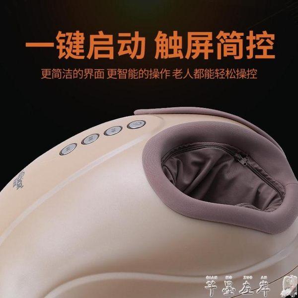 泡腳機盟迪奧按摩腳底電動足療機家用腳底按摩器儀全自動揉捏加熱穴位部 【低價爆款】 LX 220v
