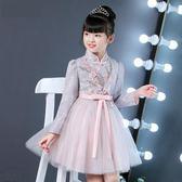 童裝女童公主裙新款立領旗袍加絨洋氣兒童洋裝花童禮服  TS2492【旅行者】