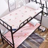 床墊全棉榻榻米1.2米單人學生宿舍床褥1.8m雙人0.9米純棉 法布蕾輕時尚igo