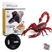 玩具 創意整蠱玩具遙控蝎子仿真動物昆蟲模型電動玩具整人惡搞男孩禮物 2色