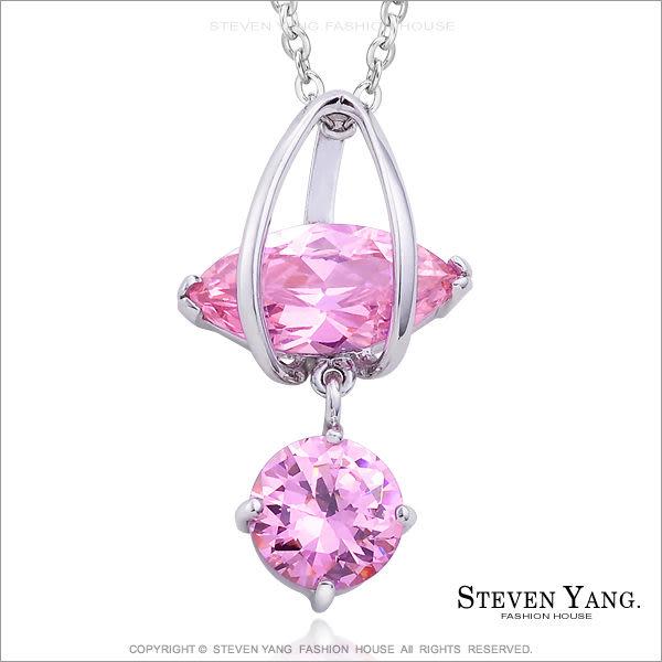 項鍊STEVEN YANG 正白K飾「美麗風帆」鋯石 名媛淑女 銀色粉鋯款