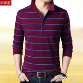 秋季中年男士T恤純棉長袖條紋polo衫男 寬鬆爸爸秋裝全棉上衣翻領  范思蓮恩
