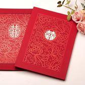 嘉賓禮簿結婚禮簽到本記賬本禮金簿嘉賓禮單題名冊 XG01