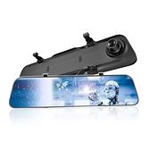 CORAL LM5(原AL5) 12吋 全屏2K 觸控聲控 電子雙錄後視鏡 行車紀錄器(送32G記憶卡) [富廉網]