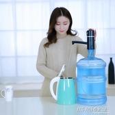 桶裝水抽水器純凈水桶壓水器礦泉水電動吸水器自動飲水機上水器 時尚教主