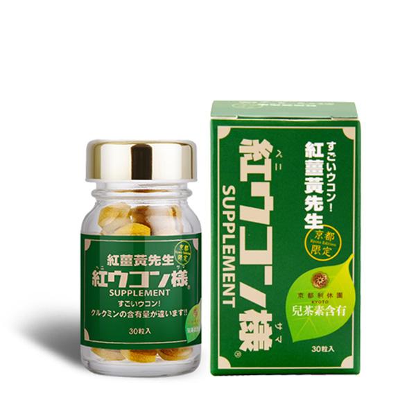 紅薑黃先生京都限定30粒【康是美】