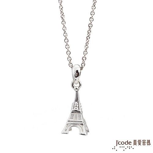 J'code真愛密碼 牡羊座守護-艾菲爾鐵塔 純銀女墜子 送項鍊