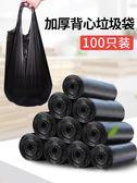 加厚垃圾袋5捲裝手提式點斷家用廚房宿舍黑色環衛袋背心式塑料袋