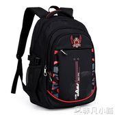 韓版初中學生書包男雙肩包小學生男生校園旅行背包     非凡小鋪