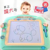 兒童超大號畫板 彩色磁性印章畫畫板寶寶涂鴉寫字板幼兒可擦1-3歲【端午節免運限時八折】