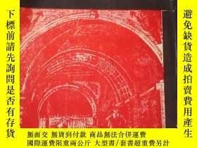 二手書博民逛書店十月革命與中國罕見1949年初版Y10257 讀者書店編委會編