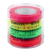 [奇奇文具] 【優而適 EUROCEL 螢光膠帶】優而適 螢光內帶 9mm×20M 4入