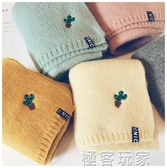 兒童圍巾韓版潮小孩男女童純棉寶寶圍巾秋冬季針織保暖嬰兒圍脖 極客玩家