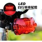 自行車燈 車尾燈 腳踏車尾燈 5LED 後燈 防潑水 警示燈 夜行燈 騎行燈 警示燈 車燈夾