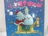 【書寶二手書T1/少年童書_EW6】小羊羅素過耶誕_羅伯.史卡頓