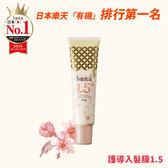 日本 hacica 八和花 深層修護 導入 髮膜 1.5 《生活美學》