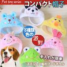 【培菓平價寵物網】Petstyle》Q萌...