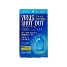 ●魅力十足● TOAMIT Virus Shut Out滅菌防護掛頸隨身卡(單入)