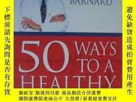 二手書博民逛書店50罕見Ways to a Healthy HeartY8571