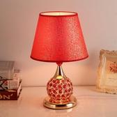 桌燈歐式檯燈婚慶水晶奢華夢幻創意臥室床頭燈婚房裝飾檯燈【端午鉅惠】