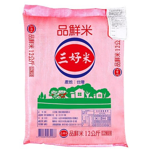 三好米品鮮米12KG【愛買】