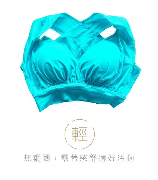 【SOFT LIGHT】「窕動美形」膠原蛋白創新隱形無鋼圈胸罩(白色)