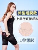 產後女夏天收腹束腰燃脂塑身內衣連體夏季美體塑形瘦身神器超薄款