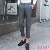 西褲 男 九分褲 修身 小腳 正裝 西裝 直筒 寬鬆 休閒褲 薄款
