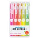 雄獅五色自動FPC-515-2蠟彩螢光筆5色PVC袋/組