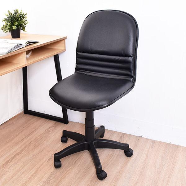 電腦椅 辦公椅 書桌椅 會議椅 凱堡 氣壓式皮面辦公椅-台灣製 一年保固【A07078】