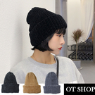[現貨] 針織雪尼爾 雙層加厚 毛帽 毛...