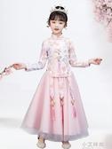 女童洋裝春秋公主裙漢服洋氣兒童裙子童裝禮服女小女孩古裝春裝 小艾時尚