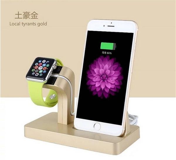 【SZ13】二合一 充電底座 apple watch iPhone iWatch 支架 手機 手錶 通用 基座充電器 座充