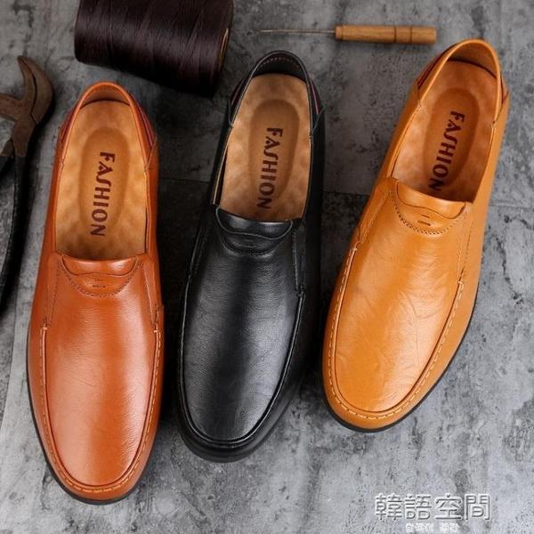 豆豆鞋 春2019豆豆鞋男休閒皮鞋韓版男鞋夏季透氣軟底一腳蹬懶人鞋子