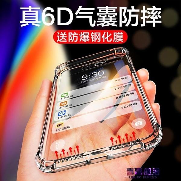 蘋果x手機殼iphone11Pro Max透明xr硅膠7/8/plus/6/6s/xs max防摔