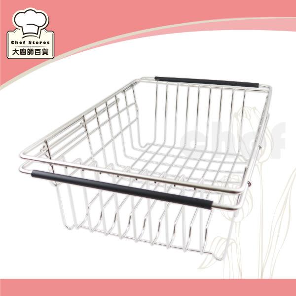 皇家不銹鋼伸縮滴水棚流理台瀝水籃碗盤瀝水架-大廚師百貨