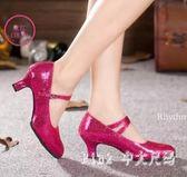 新款拉丁舞鞋成人女摩登舞鞋中高跟廣場交誼舞鞋大碼 nm2510 【Pink中大尺碼】