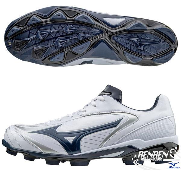 美津濃 MIZUNO 棒壘球鞋(藍x白) 寬楦型 SELECT 9 膠釘鞋 11GP172014【 胖媛的店 】