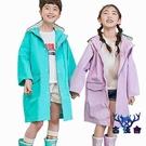 兒童雨衣防水小孩雨衣寶寶雨披男女童加厚帶書包位【古怪舍】