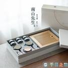 黑陶側把壺功夫茶具套裝家用儲水式干泡茶盤茶海陶瓷【千尋之旅】
