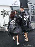 sck 透明雨衣女成人韓國 徒步旅遊連體男潮流防水抖音騎行雨披阿宅便利店